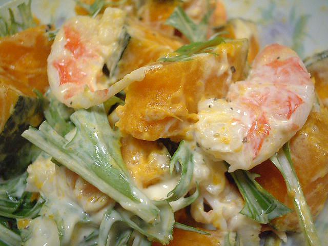 カボチャとエビと水菜のサラダ